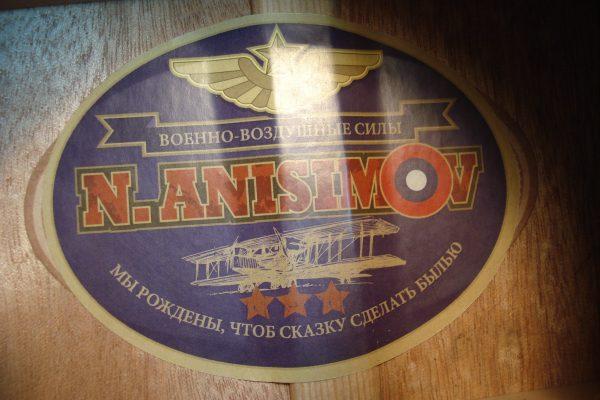 N. Anisimov – Изготовление гитар на заказ