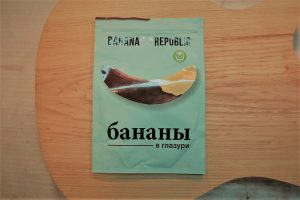 Starline Banana Republic
